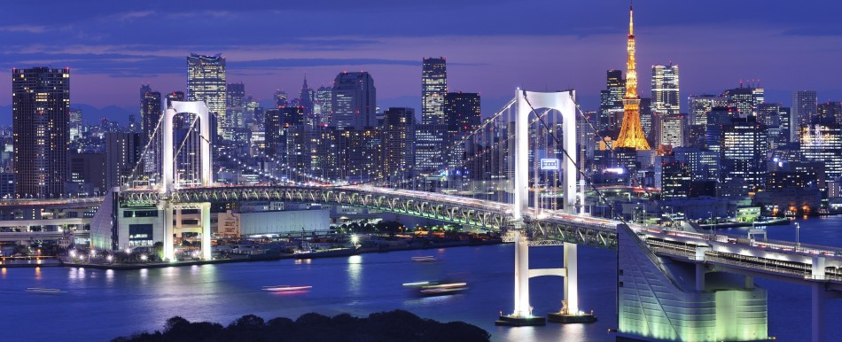 Tokyo vacation package deals december 2016 best travel for Best vacation deals in december